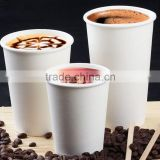 wholesale cheap high quality White Disposable mcdonalds paper cup                                                                                                         Supplier's Choice