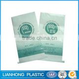 Food grade opp plastic bag for sugar packaging, china opp bag packing 10kg 20kg 30kg 40kg 50kg, top sale bopp bag of china