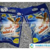hot sale powder dishwasher detergent cheap