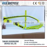 20 inch BMX freestyle dirt racing bike frame