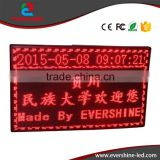 High Brightness P10 Outdoor Red Scrolling Message LED Sign with Multi Language