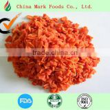 bulk air dehydrated carrot granules with low sugar