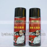 250ml Fast Drying Dashboard Wax Spray