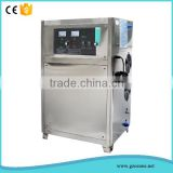 ozone generator, quartz glass tube, ozone sterilization machine manufacturer