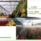 Greenhouse agriculture irrigation system equipment