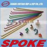 Motorcycle/Bicycle spare part color spoke and nipple for sale