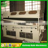 5XZ Almond seed gravity separator machine from Hyde Machinery