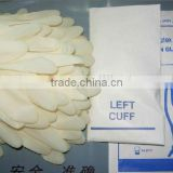 disposable latex examination glove medium size(semi poedered)for medical purpose /cheap glove/white glove