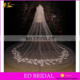 2017 wholesale Latest Bridal Long Cathedral Lace Trim Wedding Veil