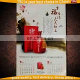 Multifunctional custom table calendar/desk calendar/wall calendar printing for wholesales