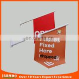 customized shape durable wall flagpole holder