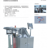 Mechanical non-standard automation of medical equipment disposable dialysis lock operation automatic assembly machine fo
