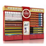 Special structure display rack and high quality battery display stand