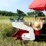 paddy rice cutting machine Image
