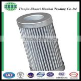 Tianjin Zhuori Hua Hai Trading Co.,ltd hydraulic oil Marine diesel engine filters cartridge