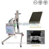 YSX040-C clear image cheap price flat panel detector 4kw vet digital mobile x ray machine