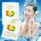 New style facial cleansing mask silk face mask natural facial mask for acne