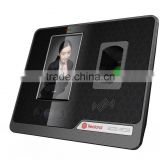REALAND F501 free software face recognition time attendance system