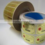 bright gold cosmetic stickers OEM manufacturer