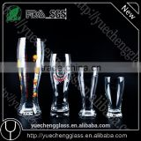 Promotional german print tulip fluted pilsner beer pint glass