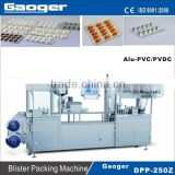 DPP-250Z Capsule Blister Packing Machine