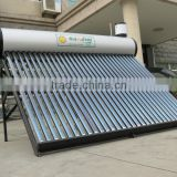Thermosyphon heating solar water heater with an assistant water tank                                                                         Quality Choice