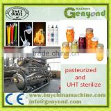 Steam UHT Milk Sterilization Machine