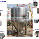 brewing equipment 30 BBL Conical Stainless Steel Beer Fermenter For Laboratory