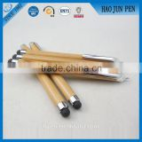 2016 hot selling multifuntion bamboo material bamboo stylus pen for Tablet
