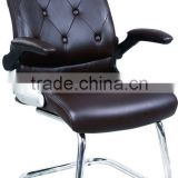 High-end brown middle back meeting chairs with armrests