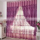 China 2015 new window curtain models