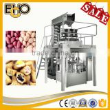 New grade effective high speed rotary premade doypack bag counting full automatic Pet Food Carousel type packing equipment