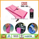 Premium Lightweight Microfiber Towel with Breathable Bag for Travel, Sports and Outdoors