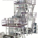 s full automatic supplier Mini size PVC Blown Machine mini blow sugar pouch pack machine film large diameter pvc pipe