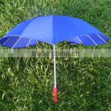 Special Shape Lover Umbrella For Two People