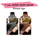 SPEED HAIR COLOR (Shampoo type hair dye)