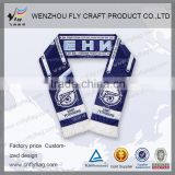 Best quality professional summer jacquard football fan scarf
