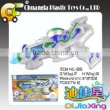 Chuangfa Toys--Battery operated sound gun with laser,gun toys with light & sound & music