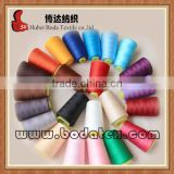 sewing thread with good quality and best price for jeans 4000y 40/2 polyester sewing thread china supplier for wholesale price
