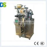DXDP-80 Automatic Bubble Gum Packing Machine