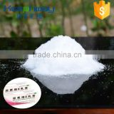 Pharmaceutical grade urea CAS: 57-13-6 for medicine