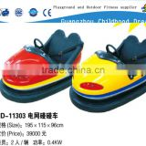 (HD-11303)Bumper car buy for Park bumper car used Various Styles 24H Whatsapp Online 008613070202901