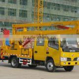 DF mini aerial working platform truck