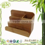 Aonong Eco-friendly Bamboo Desk Organizer/Stationery Organizer