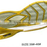basketball shoe outsole/athletic shoes outsoles/phylon sole