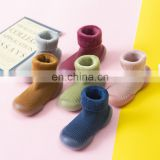 Floor shoes baby children's soft rubber thick sole children's floor socks indoor shoes high tube snow warm
