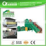 Global Green Automatic Horizontal Baling Press Machine for Palm Fiber and Coconut Husk