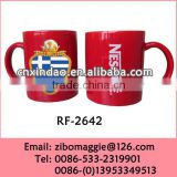 U Shape Red Promotional Ceramic Coffee Drinking Mug with Nescafe Logo for World Cup 2014 Mug