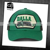Factory custom high quality 3D embroidery logo curved brim 100% cotton trucker cap wholesale