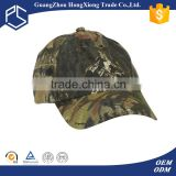 Quality army green fitted camo baseball cap sweatband